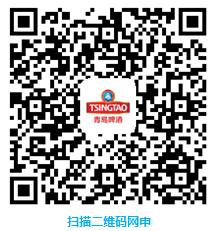 微信图片_20200110105507.png