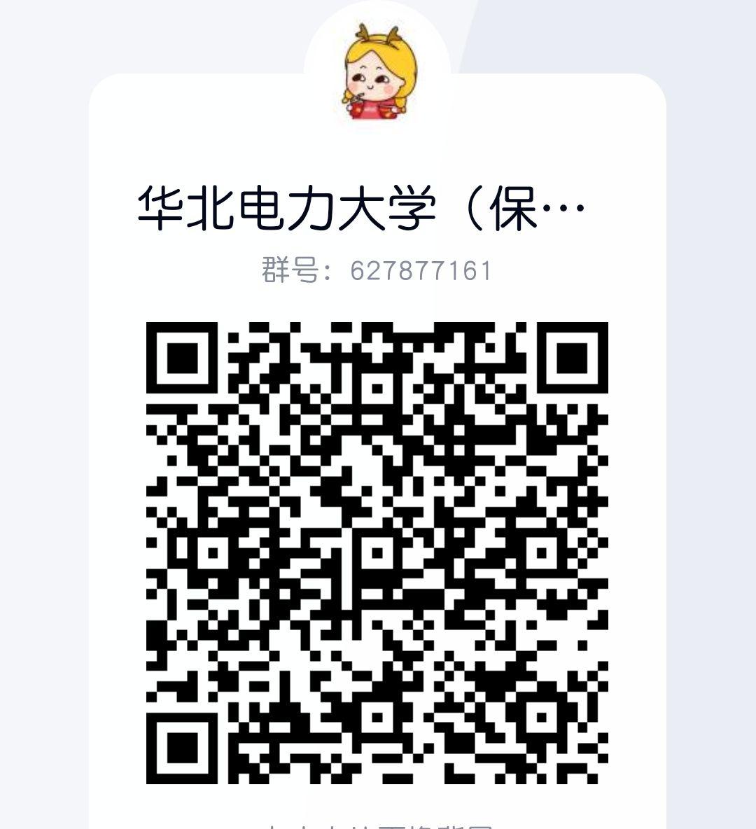 华北电力大学(保定).jpg