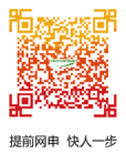 企業微信截圖_b3d7f393-bf84-4aa6-8157-d337250f533f.png