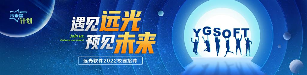 网页banner图.png