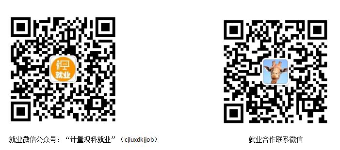微信截图_20180912111021.png